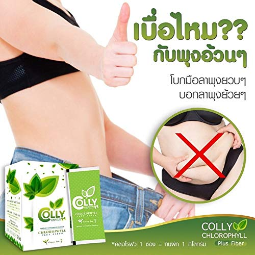 - Colly Chlorophyll Plus Fiber Extract chlorophyll. Green tea fragrance. Detoxification. Beautiful from the inside. Fiber Drink Green Tea, Belly reduction Slim Firm Detox (1 Box / 15 Sachets)