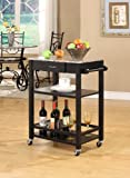 King's Brand K02 Faux Marble with Wood Kitchen Buffet Serving Cart, Black Finish