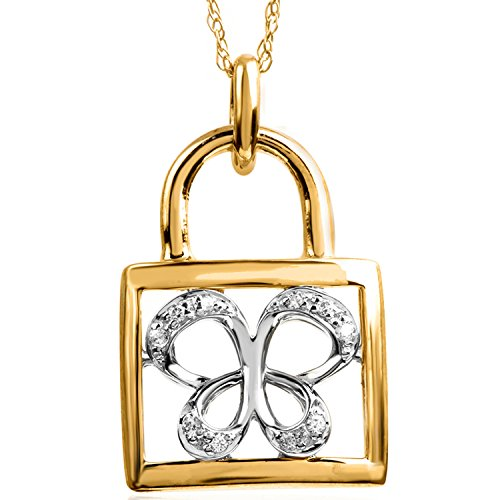Jessica Simpson Butterfly Necklace (10K Yellow and White Gold Diamond Accent Jessica Simpson Butterfly Lock Pendant)