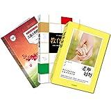 超实用的家庭教育书(《�师妈妈》+《儿童人格教育》+《教育漫�》)套装共三部 (Chinese Edition)