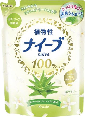 Naive Aloe Body Wash by Kracie - 420ml (Naive Aloe)