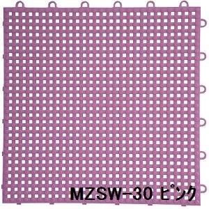 水廻りフロアー サワーチェッカー MZSW-30 16枚セット 色 ピンク サイズ 厚13mm×タテ300mm×ヨコ300mm/枚 16枚セット寸法(1200mm×1200mm) [日本製] [防炎] B0784SLMB4 23600
