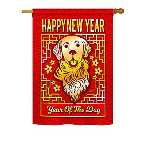Angeleno Heritage - Year of the Dog Winter - Seasonal New Year Impressions Decorative Vertical House Flag 28