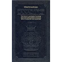 Tanach the Stone edition - Student Size (Hebrew and English Edition)