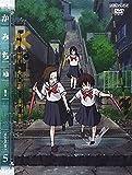 かみちゅ! 5 [DVD]