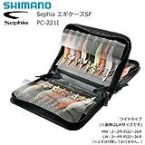 シマノ セフィア エギケースSF PC-221I スモークグレー LW 835765