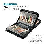 シマノ セフィア エギケースSF PC-221I スモークグレー MW 835758