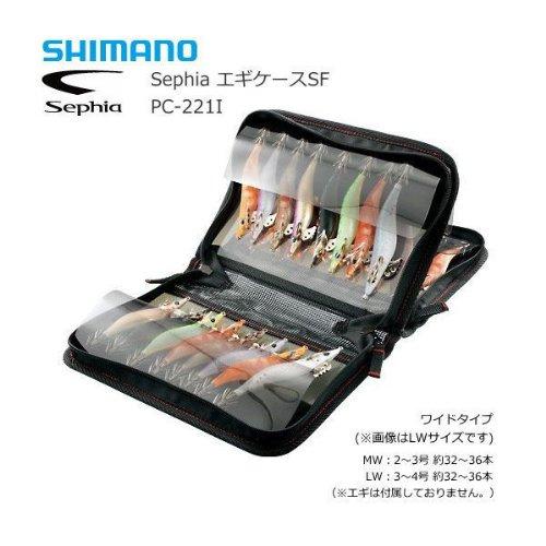 シマノ セフィア エギケースSF PC-221I スモークグレー MW 835758の商品画像