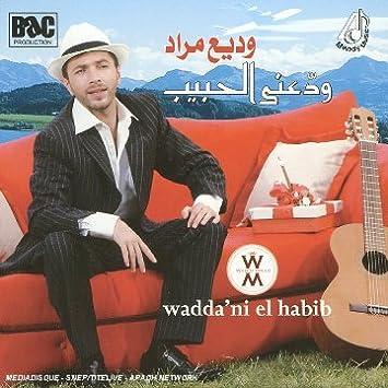 WADI3 MOURAD MP3 GRATUIT