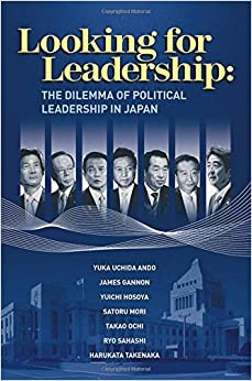 Book Looking for Leadership: The Dilemma of Political Leadership in Japan (2015-11-30)