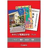 Canon 写真用紙 はがき マットMH-101