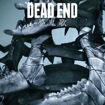 Amazon   夢鬼歌(DVD付)   DEAD ...