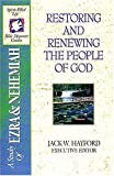 Restoring and Renewing the People of God, , 0785212582