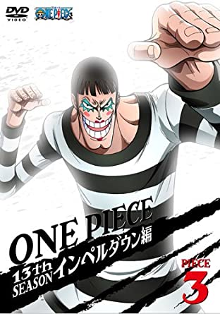 Amazon | ONE PIECE ワンピース ...
