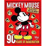ミッキーマウス クロニクル90年史 (DISNEY FAN MOOK)