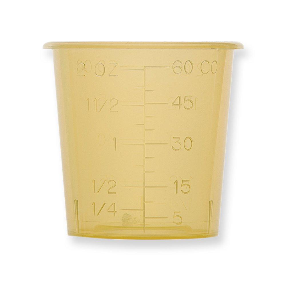 Qosina 73060 Yellow Polypropylene Medicine Cup, 57.3gm Capacity (Pack of 25)