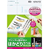 Kokuyo printer dual use label seal A3 uncut 100 sheets KPC-E201-100 Japan