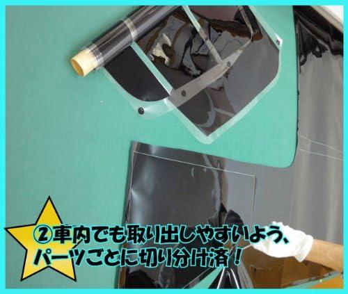 MAZDA マツダ CX-7 車種別 カット済み カーフィルム ER3P / ダークスモーク