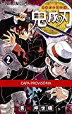 Demon Slayer - Kimetsu No Yaiba Vol. 2