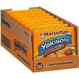 Maruchan Yakisoba Roast Chicken Flavor, 4.05 Oz, Pack of 8