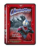 Ultraman Tiga: Fugitive from Beyond by Masaki Ky??moto