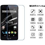 VAIO Phone VA-10J 強化ガラスフィルム HKkais 硬度9H 超薄0.33mm 2.5D 耐衝撃 撥油性 超耐久 耐指紋 飛散防止処理VAIO Phone VA-10J 保護フィルム