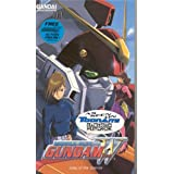 Gundam Wing 5: Way of the Warrior