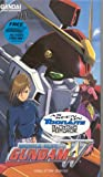 Mobile Suit Gundam Wing - Way of the Warrior (Vol. 5) [VHS]
