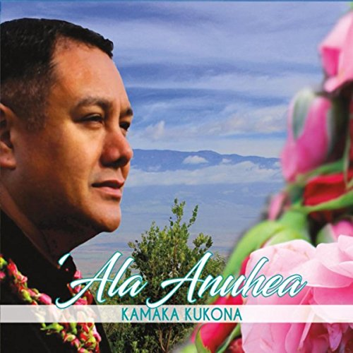 Ala Anuhea for sale  Delivered anywhere in USA