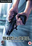 Ghost in the Shell: Stand Alone Complex - Vol. 5 [Import anglais]