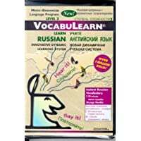 Vocabulearn Russian & English Level 2: 2 Cassettes
