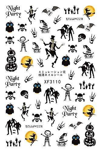 UOKNICE Halloween Horror Design 3D Nail Art Stickers