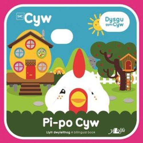 Pi-Po Cyw (Welsh Edition) pdf epub