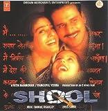 Shool (1999) (Hindi Film / Bollywood Movie / Indian Cinema DVD) by Manoj Bajpai