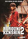 Rurouni Kenshin/ Kyoto Inferno (2014)
