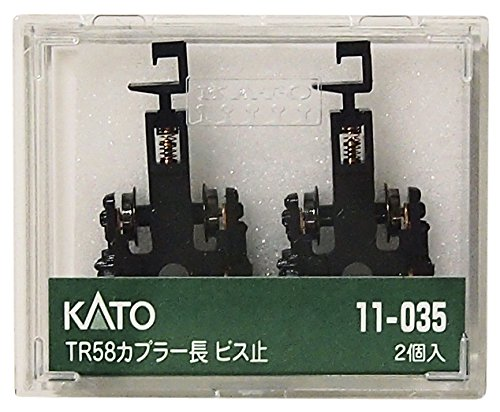 Truck Set TR58 Long Coupler KATO 11-035, used for sale  Delivered anywhere in USA