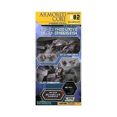 ArmoROT Core Head Unit 002 Gun Metallic