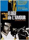 Eloge De L'amour [DVD] [2001]
