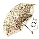 MiiHome Ladies Umbrella Lace Parasol Folding Umbrella Sun Shade Anti-uv (yellow)