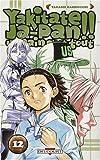 Yakitate Ja-Pan !!, Tome 12 (French Edition)