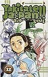 Yakitate Ja-Pan !!, Tome 12 : par Hashiguchi