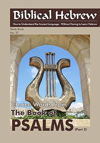 Biblical Hebrew - Psalms part 3: The meaning of important