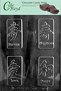 Cybrtrayd I024 Asian Symbols Box Set Chocolate Candy Mold with Exclusive Cybrtrayd Copyrighted Chocolate Molding Instructions by CybrTrayd