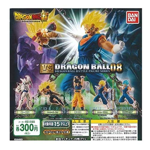(Dragon Ball Super Gashapon VS Dragon Ball 08 Set of 5 Capsule Toy)