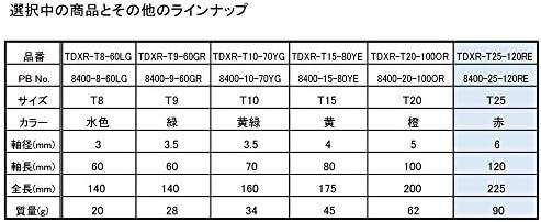 PBスイスツールズ スイスグリップ レインボーヘクサロビュラドライバー 8400-25-120RE 赤 T25 1ヶ入 TDXR-T25-120RE