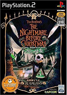 counterattack of tim burtons the nightmare before christmas premium pack japan import - The Nightmare Before Christmas Games
