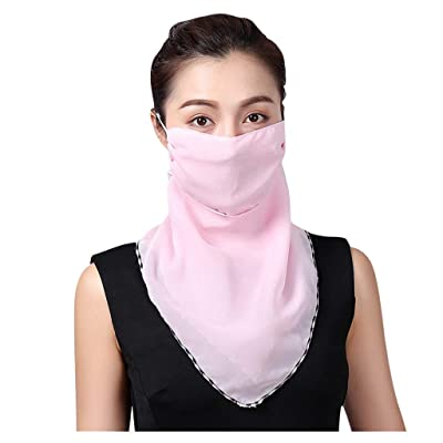 UNKN Face Mask Neck Gaiter Neck Gaiter Tube Scarf Mask Headwear Headband Face Mask Bandana Outdoor Face Mask for Women Face Scarf (Pink): Toys & Games
