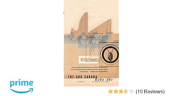 The Ark Sakura (Vintage International): Kobo Abe: 9780307389633