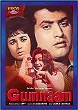Gumnaam - Comedy DVD, Funny Videos