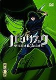 バジリスク ~甲賀忍法帖~ vol.6(初回限定版) [DVD]